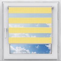 Рулонная штора мини Зебра Стандарт желтый, 50см